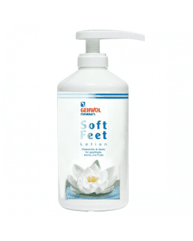 Gehwol Fusskraft Soft Feet Lotion на Americanbeauty.club