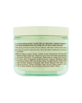 Hawaiian Tropic Exotic Coconut After Sun Body Butter на americanbeauty.club